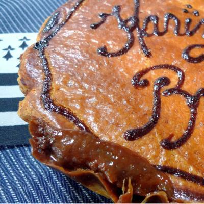 Achat de vos Pâtisseries Bretonnes en ligne avec Kerjeanne , Patisserie  Bretonne Artisanale